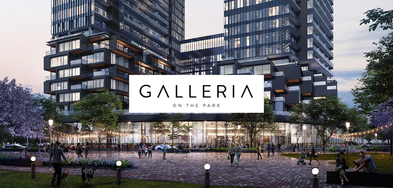 galleria feature